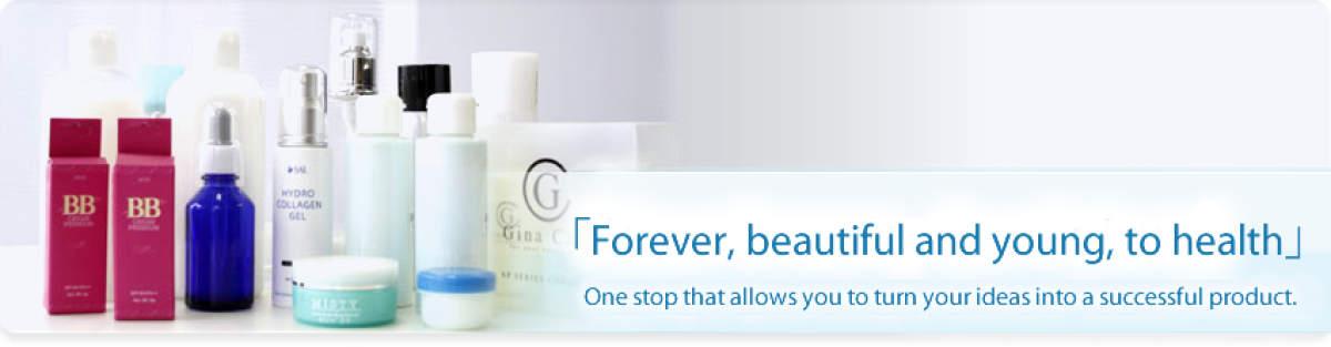 Cosmetics OEM